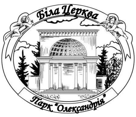 Logo_www.alexandria-park.com.ua